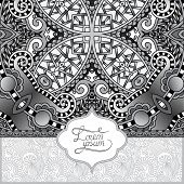 grey unusual floral ornamental template with place for your text
