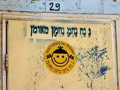 Safed Old City Na Nach Nachmu Nachman Me-uman 2008