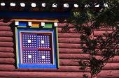 Multicolor window of Tibet