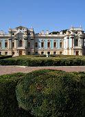Mariinsk Palace In Kiev