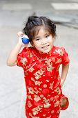 Asian Thai Girl Play Pokemon Ball poster