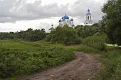 Road To Russian Orthodox Convent Vladimir