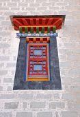 Tibetan Window Style