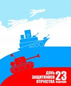 23 February. Defender Of Fatherland Day. Greeting Card. Military Equipment: Aircraft And Tanks. Tran poster
