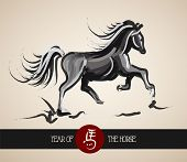 Chinese New Year Of Horse 2014 Postcard