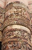 Closeup Of Qutub Tower In Delhi, Made Of Red Sandstone.Qutb, The Tallest Minar In India