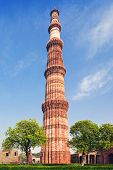 pic of qutub minar  - Qutub Minar Tower in New Delhi India - JPG