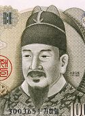 SOUTH KOREA - CIRCA 2000: Sejong the Great (1397-1450) on 10000 Won 2000 Banknote from South Korea. Fourth king of Joseon during 1418-1450.
