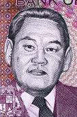 MAURITIUS - CIRCA 2009: Sir Moilin Jean Ah-Chuen (1911-1991) on 25 Rupees 2009 Banknote from Mauritius.