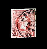God Hermes stamp 1888