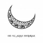 picture of crescent  - vintage black and white  Beautiful greeting card for Eid Mubarak festival  - JPG