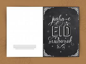 stock photo of ramazan mubarak  - Beautiful floral greeting card design with stylish text Jashn - JPG