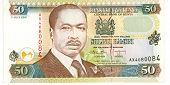 stock photo of shilling  - 50 shilling bill of Kenya biscuit pattern and portrait - JPG