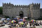damascus gate market, jerusalem, israel