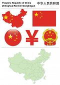 stock photo of communist symbol  - China collection including flag - JPG