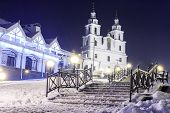 Holy Spirit Cathedral In Winter Minsk At Night. Christmas Night Magic Minsk City. Cityscape Of Belar poster