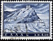 in Greece from the Landscapes and Ancient monuments issue showing the Poseidon temple at Sounio