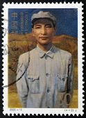 A stamp printed in China shows Comrade Chen Yun