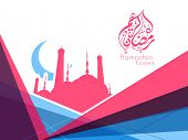 Arabic Islamic calligraphy text Ramadan Kareem or Ramazan Kareem with Mosque or Masjid and moon on c