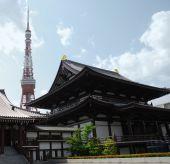 Zojo-ji Temple With Tokyo Tower