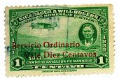 Stamp From Nicaragua