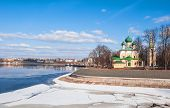 pic of uglich  - View of the embankment - JPG