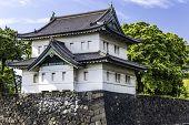 Tokyo Imperial Palace, tokyo, japan