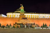 stock photo of lenin  - Lenin Mausoleum in Moscow at night  - JPG