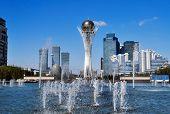 Bayterek Is A Monument In Astana. Kazakhstan