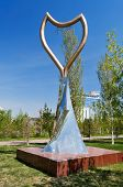 Monument Of Charity And Mercy Altyn Zurek In Astana