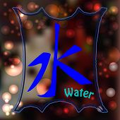 image of hieroglyph  - Hieroglyph water red black blue background blur glow signature vintage frame - JPG