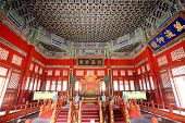 Ancient Chinese architecture reflects the great skill