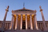 The entrance of Academy of Athens has elements originating from the eastern side of Erechtheion, on