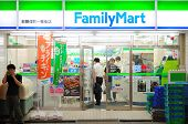 TOKYO, JAPAN - JULY 5: FamilyMart is the 3rd largest convenient store in Japan 1st largest in South