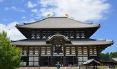 Exterior of Todai-ji, the world's largest wooden building and a UNESCO World Heritage Site in Nara,