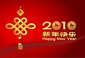 Tarjeta de felicitación de año nuevo chino 2010 con nudo chino