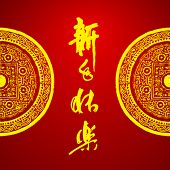 Chinese New Year decorative elements - gold coin