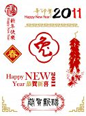 image of chinese crackers  - Chinese new year decorative elements  - JPG