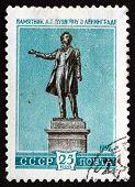 Postage Stamp Russia 1959 Statue Of Alexander Pushkin