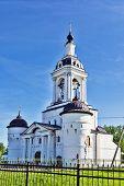 Monastery Of St Avraam, Rostov