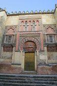 Grand Andalusian Doorway