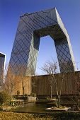 Cctv Building Guomao Central Business District Beijing China