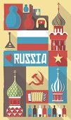 vector illustration set of famous cultural symbols of russia on a poster or postcard