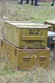 KIEV, UKRAINE -NOV 1:The Soviet ammo boxes in the Red Army reenactors' camp during during historical reenactment of WWII, Dnepr river crossing 1943, November 1, 2013 Kiev, Ukraine