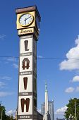 The Laima Clock In Riga