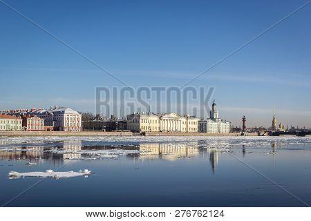 St Petersburg Granite Embankment Panoramic