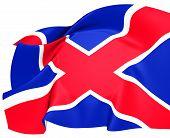 Flag Of Potchefstroom, South Africa.