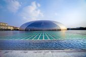 Beijing China  National Grand Theater