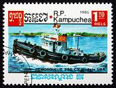 Postage Stamp Cambodia 1985 Tugboat, Us