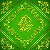 Arabic islamic calligraphy of golden text Ramadan Kareem on yellow floral decorated shiny green background for holy month of Muslim community Ramadan Kareem.